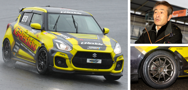 SUZUKI SWIFT SPORT:TRUST